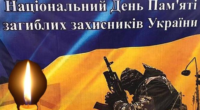 Соняхи скорботи:  в Україні вперше офіційно відзначатимуть День пам'яті загиблих захисників в Російсько-Українській війні