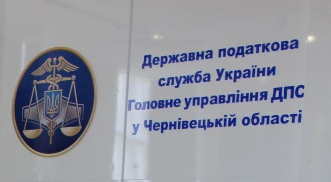 Буковинський бізнес у казну держави заплатив майже 499,8 мільйонів ПДВ
