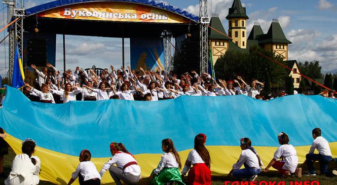 Глибоцькі аграрії достойно представили район на фестивалі-ярмарку «Буковинська осінь-2019» у Реваківцях