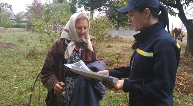 Профілактичний рейд житловим сектором здійснили Глибоцькі рятувальники