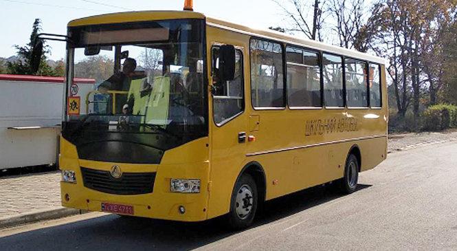 Глибоцька громада придбала новий шкільний автобус для гімназії