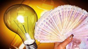 Ціни на електроенергію для населення  зростуть