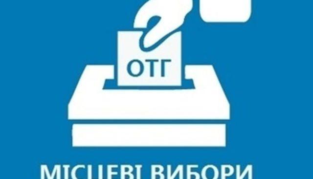 У Глибоцькому районі 22 грудня пройшли перші місцеві вибори у Сучевенській ОТГ та довибори у Стерче до Глибоцької ОТГ