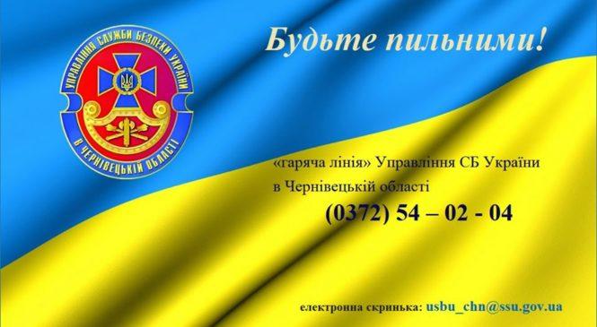 Служба безпеки України вітає громадян з Новорічними та Різдвяними святами. СБУ бажає українцям приємного і безпечного відпочинку