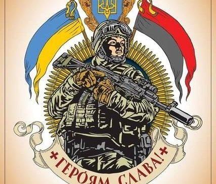 6 грудня в Україні відзначається загальне професійне свято усіх українських військовослужбовців – День Збройних Сил України