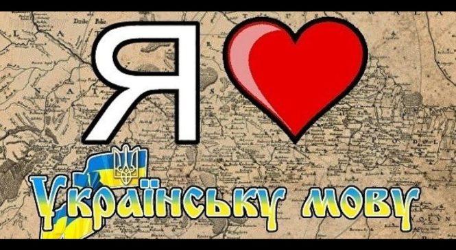 Українці виступили проти надання російській мові статусу державної: результати опитування