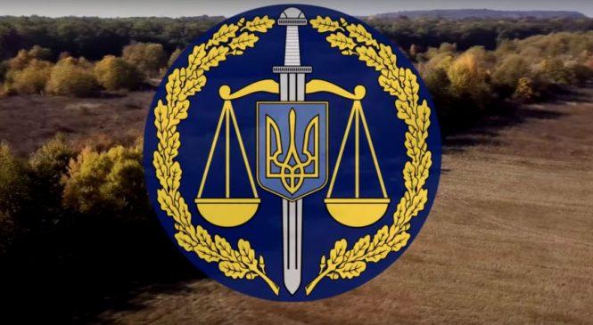 ІНФОРМАЦІЯ  про роботу Сторожинецької місцевої прокуратури на території Глибоцького району за 2019 рік