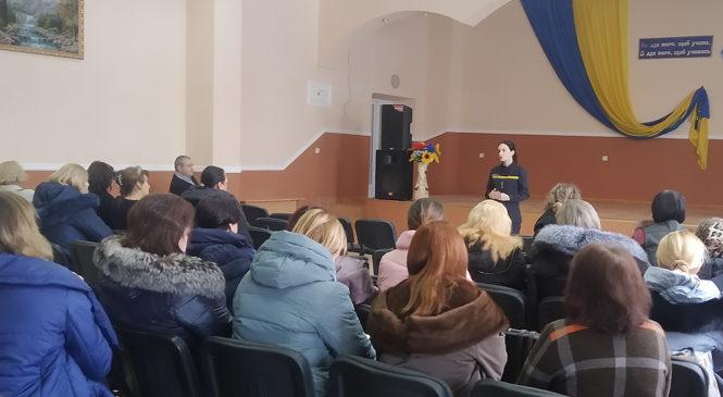 Рятувальники відвідали Глибоцький ліцей