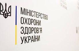 Україна підвищила рівень готовності системи реагування у зв'язку з рішенням Всесвітньої організації охорони здоров'я