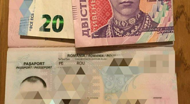 На Буковині іноземець намагався підкупити прикордонника під час перетину кордону
