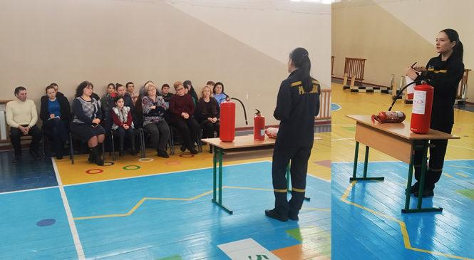 Рятувальники навчають правилам пожежної безпеки працівників Петричанського НВК