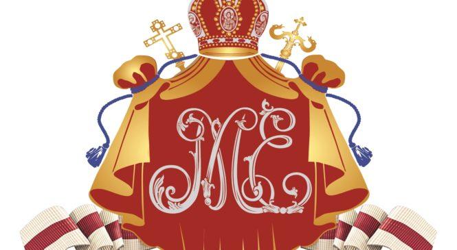 Церква з Тобою! Звернення Блаженнійшого Митрополита Епіфанія до вірян