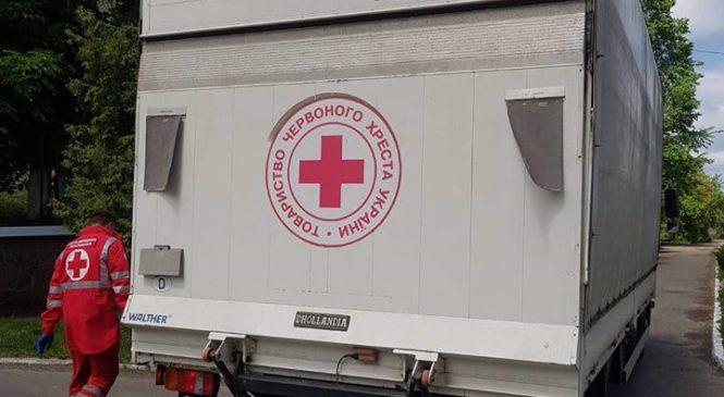 Червоний Хрест передав благодійну допомогу  для Глибоцької ЦРЛ