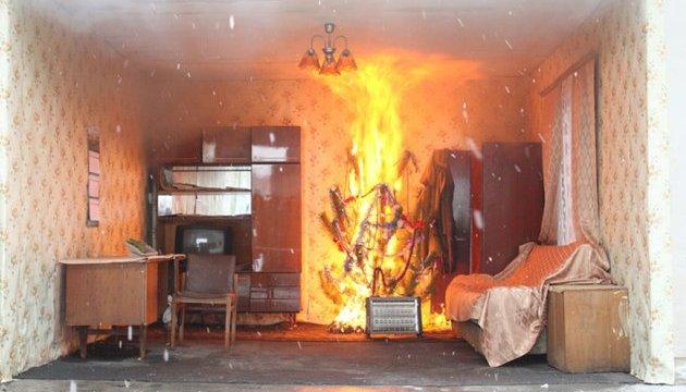 Дії у разі виникнення пожежі