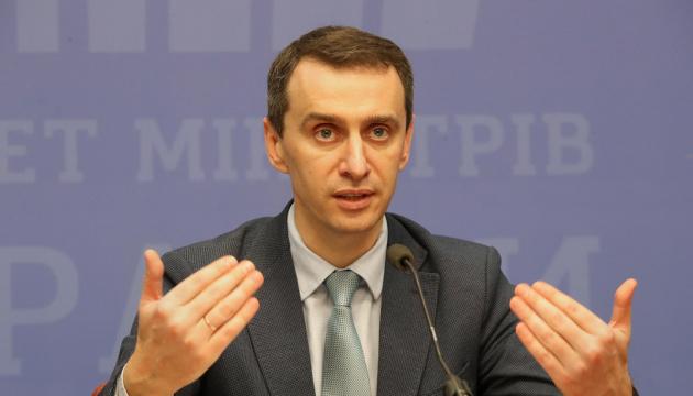 Ляшко: Україна готується до другої хвилі епідемії коронавірусу