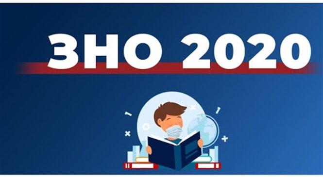 Зберегти здоров'я учнів, студентів та педагогів під час проведення пробного тестування та основних сесій ЗНО – 2020 – наш ключовий пріоритет