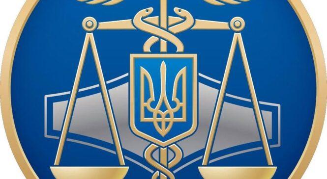 Податківці Буковини роз'яснюють: які штрафи за неподання повідомлення за ф. № 20-ОПП?