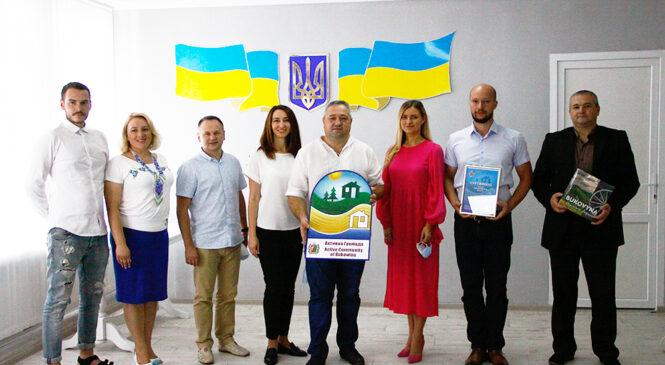Глибоцька громада отримала відзнаку за ІІ-ге місце за участь у конкурсі «Успішна громада Буковини»