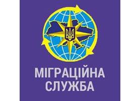 УДМС у Чернівецькій області нагадує про необхідність своєчасного оформлення паспорта громадянина України  у зв'язку з початком виборчої кампанії
