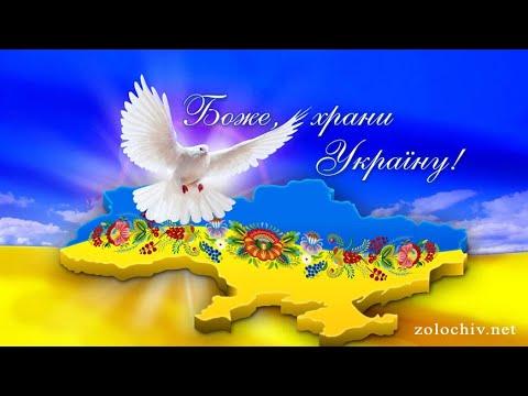 Сьогодні, за рішенням ООН, відзначається Міжнародний день миру