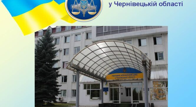 Віталій ШПАК: офіційне працевлаштування – запорука забезпеченого майбутнього