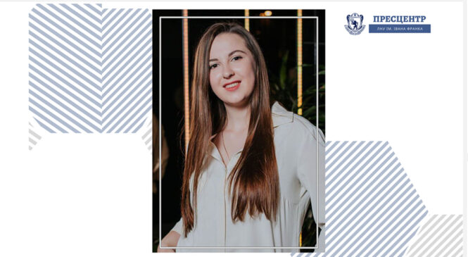 Глибочанка, Юлія Балан – стала призеркою Всеукраїнського студентського професійного творчого конкурсу проєктів «Територіальний розвиток громад в Україні»