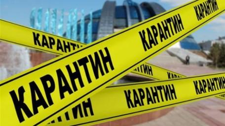Із 8 січня в Україні починають діяти посиленні карантинні обмеження