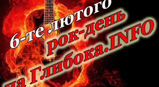 Сьогодні, 6 лютого – Екслу Роузу засновнику гурту Guns N'Roses виповнюється 59