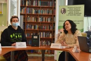 На Буковині оголосили конкурс на розробку туристичного маршруту за романом Марії Матіос
