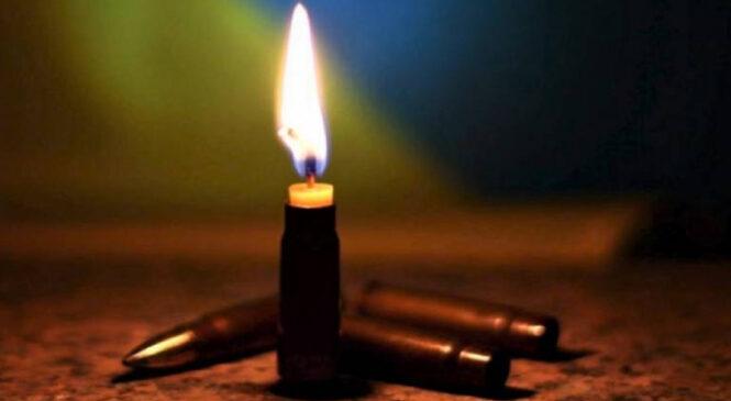 На сході України загинув житель села Черепківці Ярослав Карлійчук