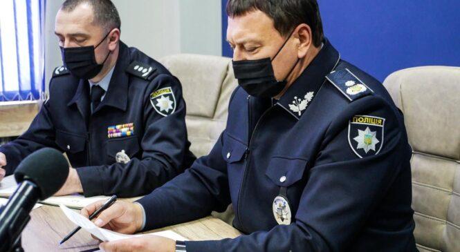 Анатолій Дмитрієв обговорив з головами ОТГ стан запровадження проєкту «Поліцейський офіцер громади»