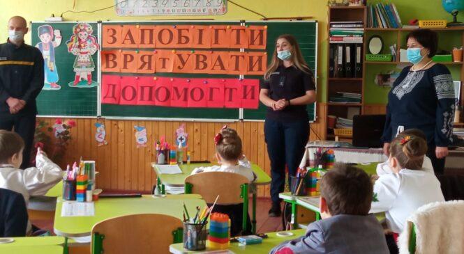 Навчання дітей працівниками Державної Служби України з Надзвичайних Ситуацій смт.Глибока