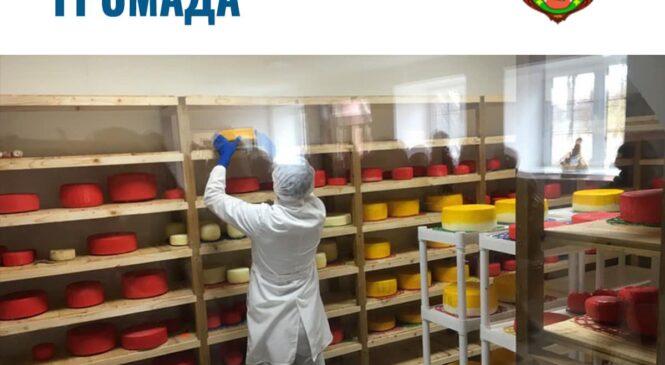 Сироварня «Добрі ґазди», що у Глибоцькій громаді, менш як за 3 роки виготовила близько 20 тонн сиру