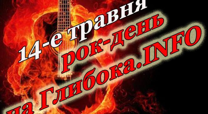 """14 травня – День народження Святослава Вакарчука, лідера гурту """"Океан Ельзи"""""""