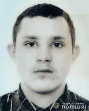 На Буковині поліцейські розшукують безвісти зниклого Івасюка Михайла Андрійовича