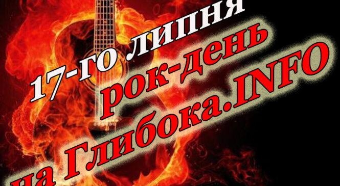 16 та 17 липня народилися два легендарних барабанщика знаменитих рок-гуртів