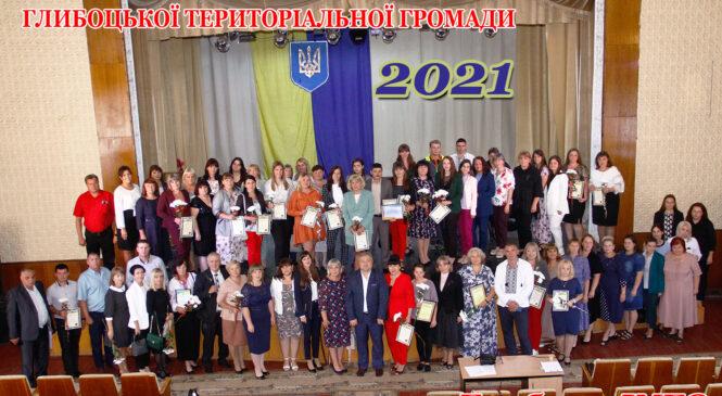 На передодні 2021/2022  навчального року відбулася  серпнева зустріч освітян Глибоцької територіальної громади