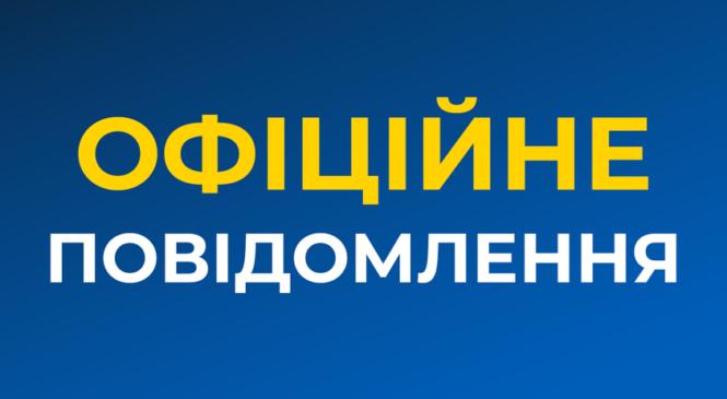 Служба безпеки України не «викрадала» колишнього суддю Дніпровського районного суду м. Києва Миколу Чауса, а діяла в межах закону та своїх повноважен