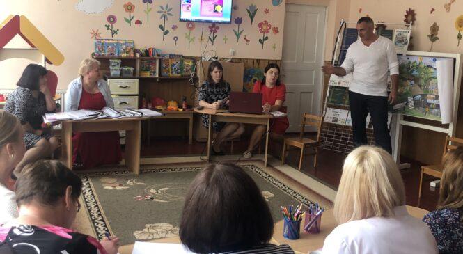 У Черепковецькому ЗДО відбувся семінар з організації харчування у закладах освіти   Глибоцької територіальної громади