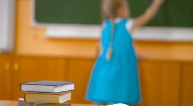 Затверджено нові протиепідемічні заходи для закладів освіти