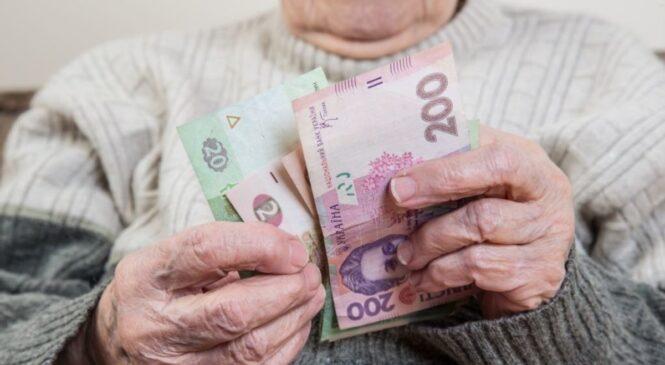 Пенсіонери віком 70+ отримають у 2022 році щомісячні доплати до пенсії
