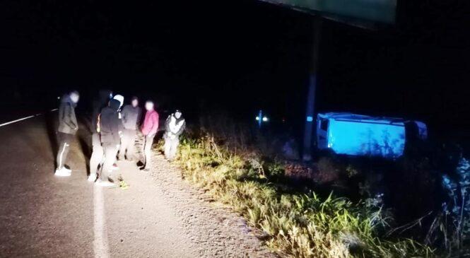 Поліцейські розслідують обставини ДТП зі смертельними наслідками у селі Тарашани
