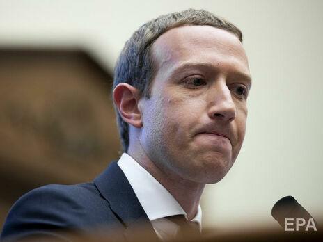 Цукерберг вибачився за збій в Facebook і WhatsApp