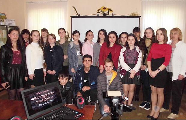 Година-реквієм «Над Чорнобилем лунає дзвін…»