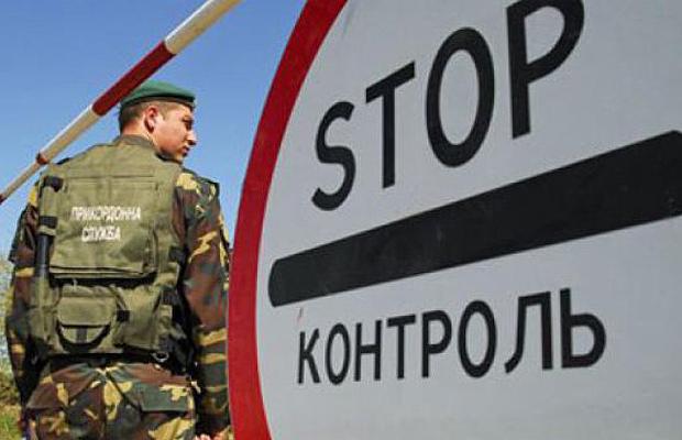 Бунт контрабандистів: вночі невдоволені заблокували прикордонний підрозділ
