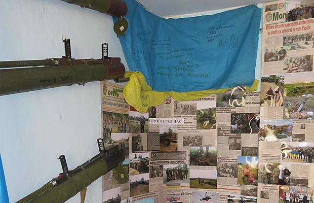 В Опришенському музеї відкрили експозицію, присвячену учасникам АТО та волонтерам
