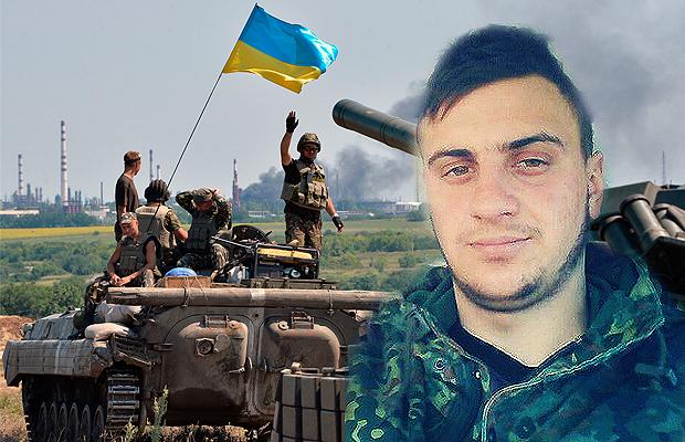 186 днів і ночей в зоні АТО: вони назавжди закарбувалися в пам'яті Миколи Левицького