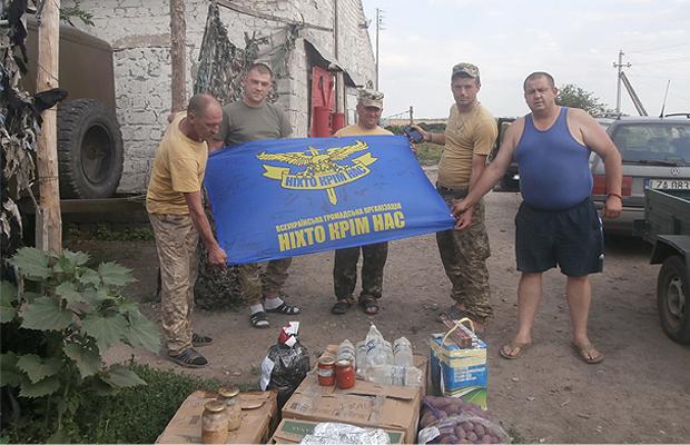 Волонтери при районній раді вкотре відправили допомогу військовим у зону АТО