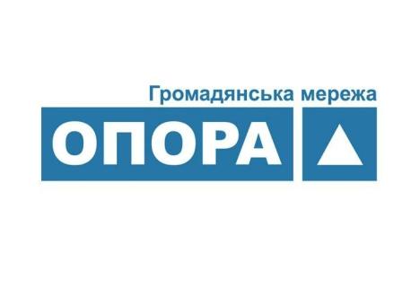 В понеділок відбудеться презентація результатів моніторингу прозорості процесу формування бюджету Глибоцької ОТГ