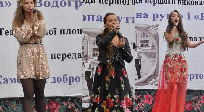 Юні глибоцькі таланти взяли участь у святі української пісні в Чернівцях